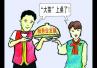 国务院批复同意在北京市开展服务业扩大开放综合试点