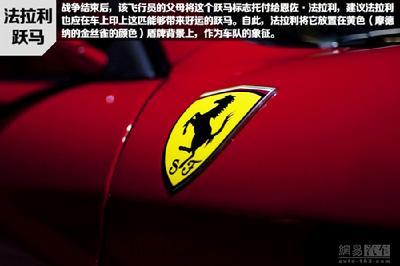 图说与动物有缘的车标-中国搜索汽车