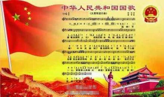 曲谱作为教育教学的重要内容,小学、幼儿园要组织学生学唱国