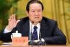 中共中央决定给予周永康开除党籍处分 移送司法机关