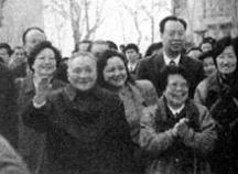 1992年邓小平南巡开始