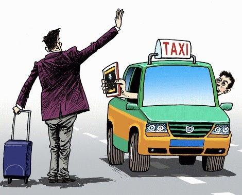 嘀嗒出租司机-专车害惨了出租车司机图片 42376 470x380